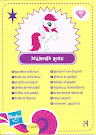 My Little Pony Wave 5 Diamond Rose Blind Bag Card