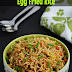 Egg Fried Rice / Fried rice with egg /Rice varieties / Chinese style fried rice