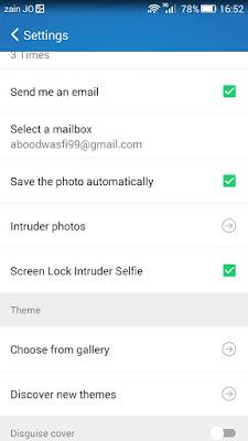 اجعل هاتفك يلتقط صوره لمن يسخدمه دون علمك ، أحمي هاتفك ، أجعل يصور من يسخدم خاتفك ، أحمي هاتفك من المتطفلين ، موقع المحترف اﻷردني ، المحترف اﻷردني ، عبد الرحمن وصفي ، Abdullrahman Wasfi