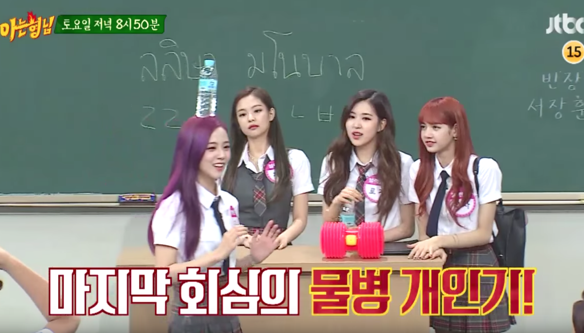 engsub blackpink on knowing brothers videos