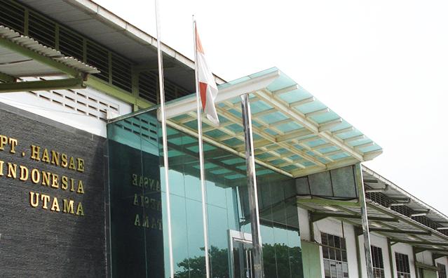 INFO KERJA Terbaru Daerah Pulogadung PT.Hansae Indonesia Utama Lulusan SMA,SMK Sederajat