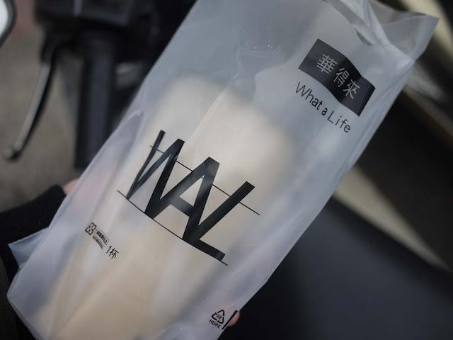 P1300848 - 清水飲料店推薦│在地人推薦的華得來飲料店,混珍珠鮮奶茶有芝麻珍珠真特別