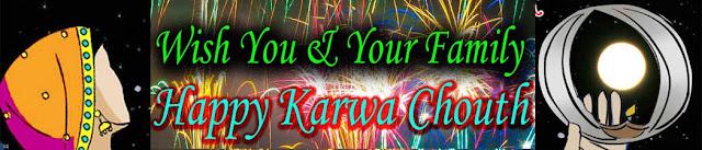 HAPPY KARWA CHOUTH greeting 2018
