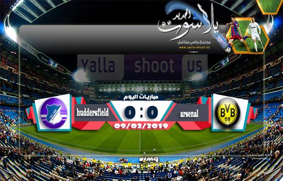 اهداف مباراة بوروسيا دورتموند وهوفنهايم اليوم بتاريخ 09-02-2019 الدوري الالماني