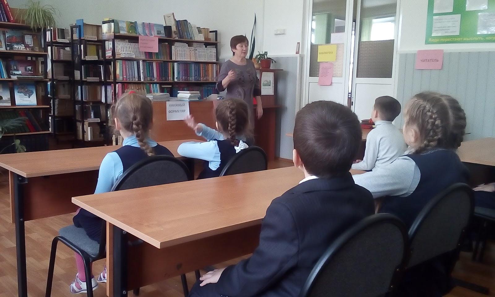 театрализованное знакомство с библиотекой для 1 классов