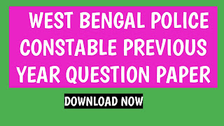 west bengal police constable question paper pdf