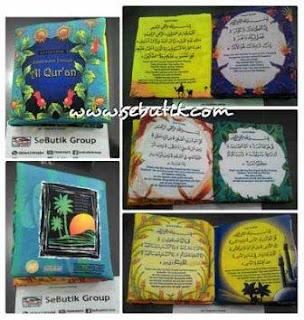 Buku Kain Islami Surat Al-Qur'an