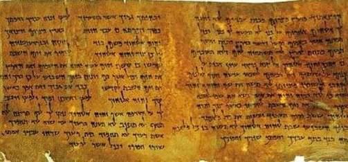 Pergamino escrito en hebreo de Los Diez Mandamientos