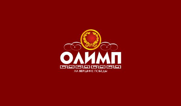 Обзор казахской букмекерской конторы Олимп