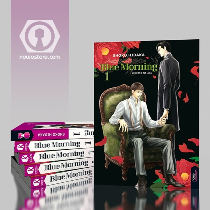 Blue Morning manga vol 1