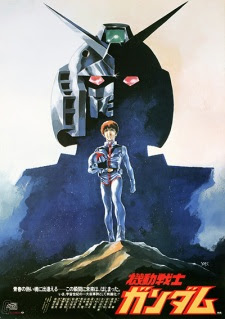 Mobile Suit Gundam Movie I
