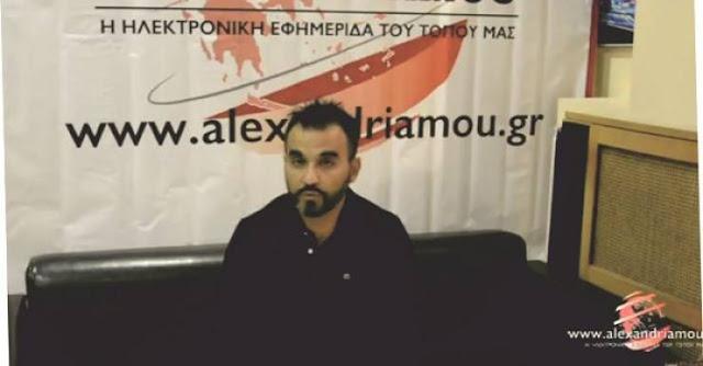 Δηλώσεις-ενστάσεις του π. Προέδρου Συλλόγου Ποντίων Αλεξάνδρειας για την εκλογική διαδικασία που θα συζητηθούν