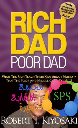 ابي الغني وابي الفقير