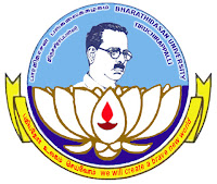 Bharathidasan University Hall Ticket 2017