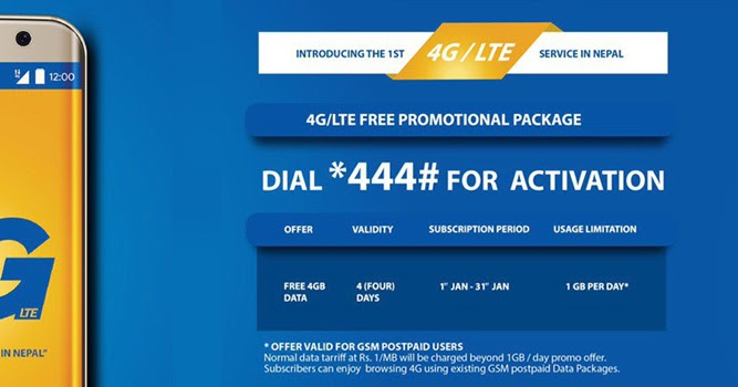 Get 4GB Data Free On NTC :: 1GB Per Day Activate NTC 4G