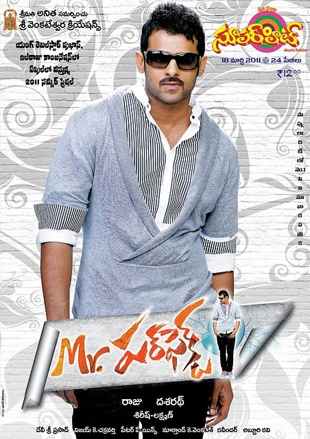 Mr. Perfect mp3 songs free download 2011 telugu movie prabas.