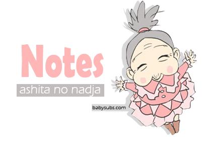[Baby] الحلقات Ashita Nadja بترجمتي