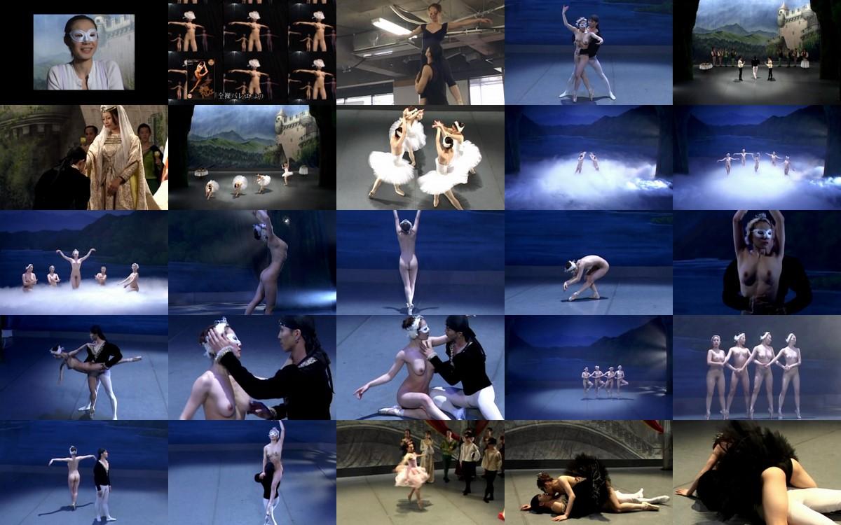 Zenra Nude Ballet 72