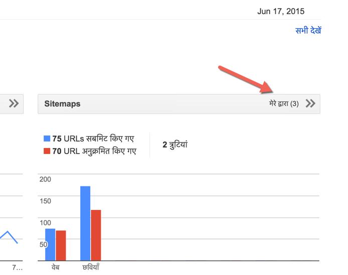 Submit-Sitemap-Google-Webmaster-Console-jpg