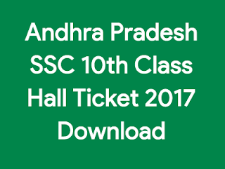 SSC Hall Ticket 2017 Download
