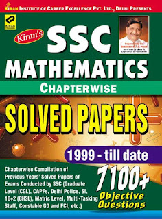 Free-Book - Kiran's SSC Maths (Solved Papers) [ PDF Download ]