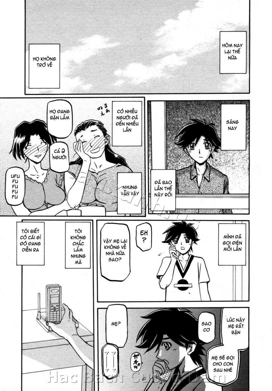 Hình ảnh hentailxers.blogspot.com0048 trong bài viết Manga H Sayuki no Sato
