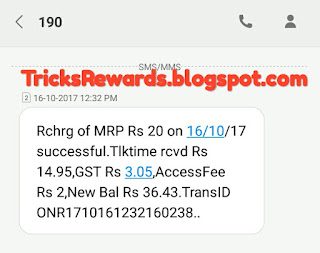 TricksRewards.blogspot.cpm