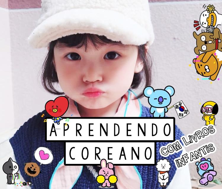 Aprendendo coreano com livros infantis