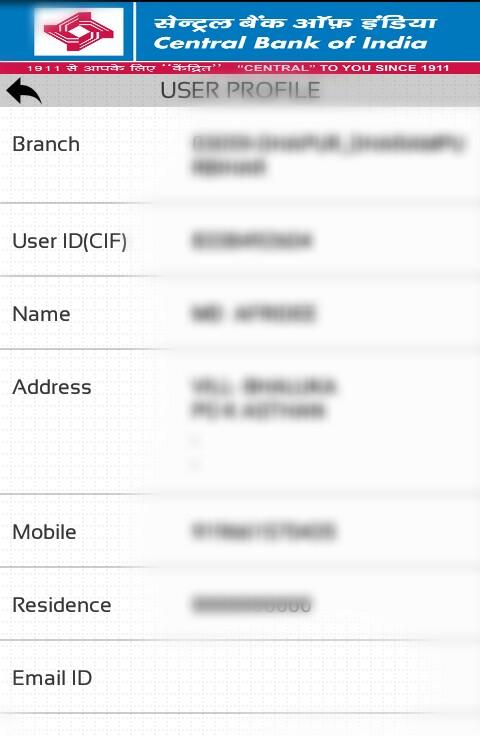 CBI-M-Passbook-App-Ka-Use-Kaise-Kare