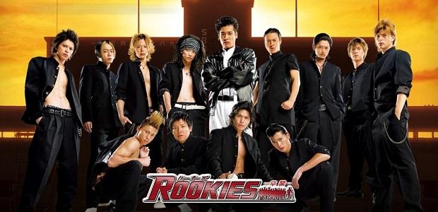 Rookies Full Episode + Sub Indo ( J Drama )
