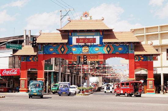 Davao China Town, Magsaysay St., Davao City