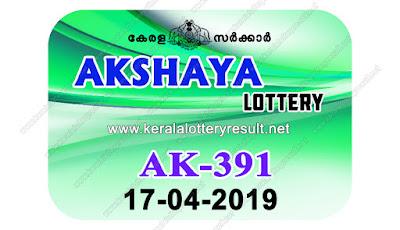 KeralaLotteryResult.net, kerala lottery kl result, yesterday lottery results, lotteries results, keralalotteries, kerala lottery, keralalotteryresult, kerala lottery result, kerala lottery result live, kerala lottery today, kerala lottery result today, kerala lottery results today, today kerala lottery result, Akshaya lottery results, kerala lottery result today Akshaya, Akshaya lottery result, kerala lottery result Akshaya today, kerala lottery Akshaya today result, Akshaya kerala lottery result, live Akshaya lottery AK-391, kerala lottery result 17.04.2019 Akshaya AK 391 17 april 2019 result, 17 04 2019, kerala lottery result 17-04-2019, Akshaya lottery AK 391 results 17-04-2019, 17/04/2019 kerala lottery today result Akshaya, 17/4/2019 Akshaya lottery AK-391, Akshaya 17.04.2019, 17.04.2019 lottery results, kerala lottery result April 17 2019, kerala lottery results 17th April 2019, 17.04.2019 week AK-391 lottery result, 17.4.2019 Akshaya AK-391 Lottery Result, 17-04-2019 kerala lottery results, 17-04-2019 kerala state lottery result, 17-04-2019 AK-391, Kerala Akshaya Lottery Result 17/4/2019