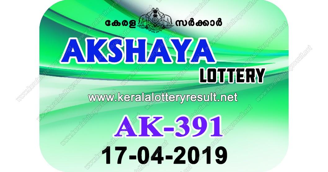 Kerala Lottery Result; 17-04-2019 Akshaya Lottery Results