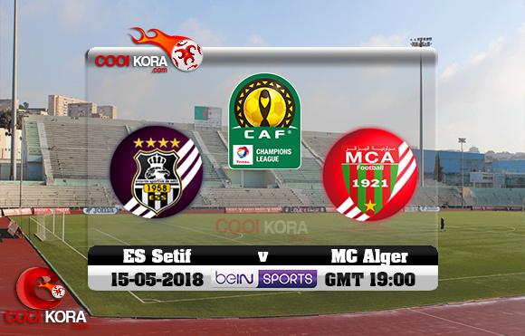 مشاهدة مباراة وفاق سطيف ومولودية الجزائر اليوم 15-5-2018 دوري أبطال أفريقيا