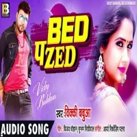 Bed Pa Zed (Bicky Babua) New bhojpuri mp3