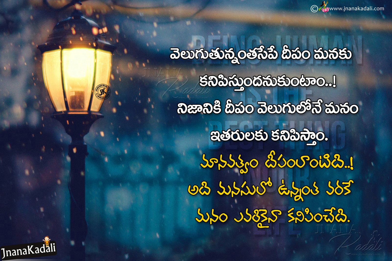 Best Self Motivational Quotes For Our Life To Change Our Attitude Gently In Telugu Jnana Kadali Com Telugu Quotes English Quotes Hindi Quotes Tamil Quotes Dharmasandehalu
