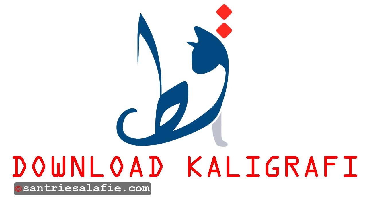 Download Kaligrafi Gratis by Santrie Salafie