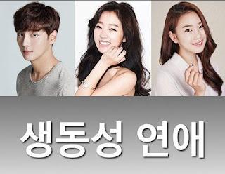 drama korea vivid romance