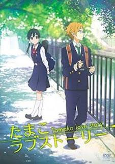 rekomendasi anime mirip koe no katachi