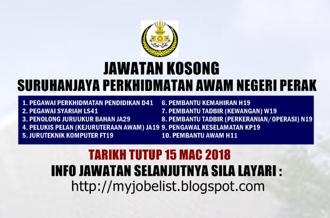 Jawatan Kosong Suruhanjaya Perkhidmatan Awam Negeri Perak Mac 2018