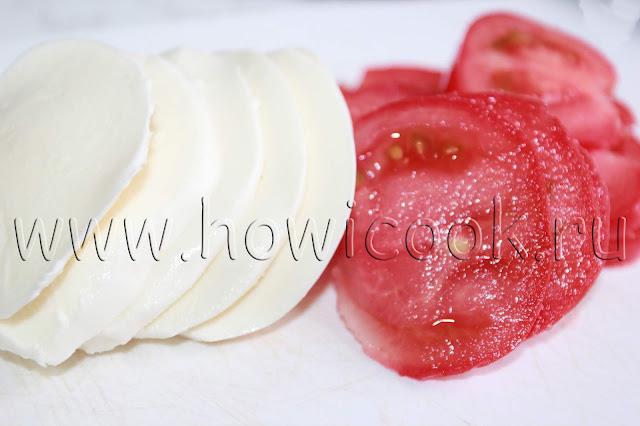 рецепт салата капрезе с пошаговыми фото