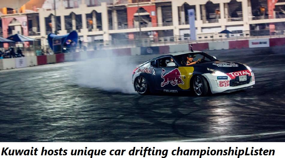 Kuwait hosts unique car drifting championshipListen