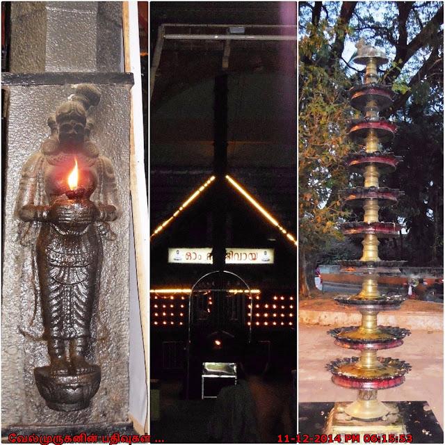 Tali Calicut Temple