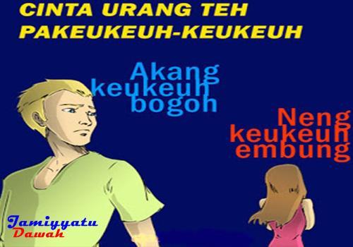Contoh Teks Pidato Singkat Serah Terima Pengantin Dalam Bahasa Sunda