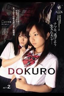 Dokuro Act 2 (2010)