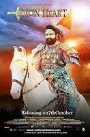 MSG The Warrior LionHeart Releasing on 7th October 2016 - Movie Posters HD Wallpaper Download Saint Dr. Gurmeet Ram Rahim Singh Ji Insan