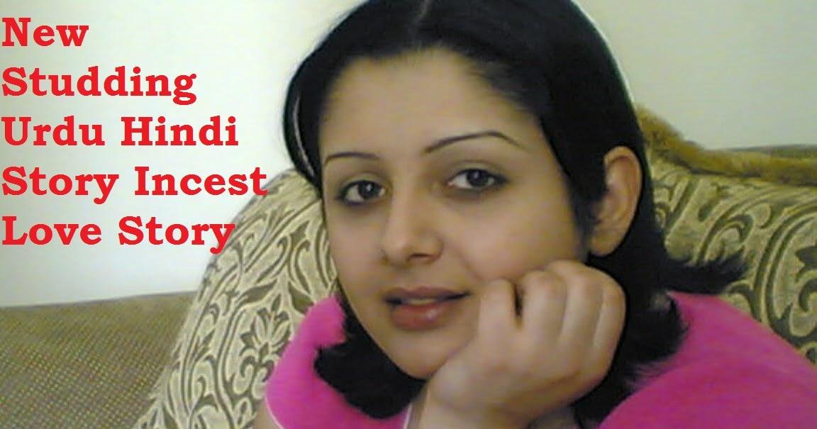 New Stunning Urdu Hindi Story Incest Love Story   -2412