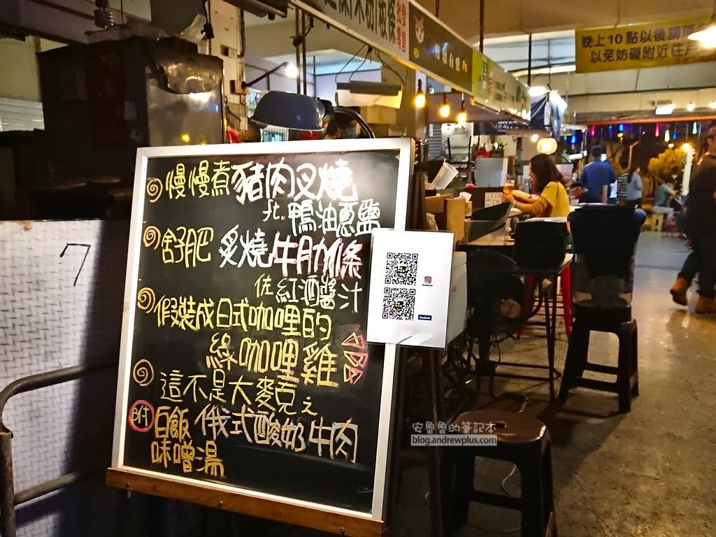 台南景點,有愛市場宵夜,友愛市場泡麵滷味,友愛街旅館介紹