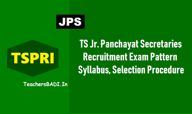 ts jr panchayat secretaries recruitment exam pattern,ts jr panchayat secretaries recruitment syllabus,selection procedure of ts jr panchayat secretaries recruitment 2018,ts jr panchayat secretaries recruitment scheme of exam