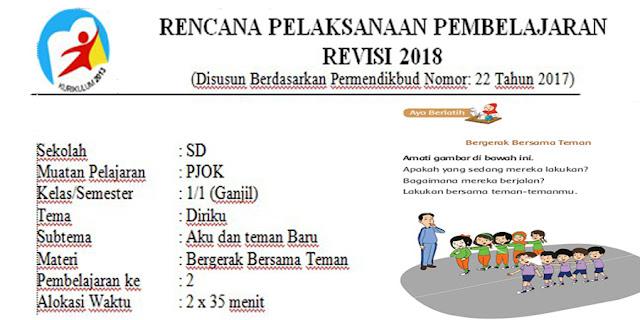 https://www.ayobelajar.org/2018/07/kurikulum-2013-rpp-pjok-kelas-1-sdmi.html